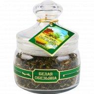 Чай зеленый «Белая обезьяна» 70 г.
