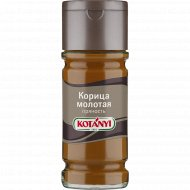 Корица молотая «Kotanyi» 45 г.