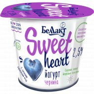 Йогурт двухслойный «Sweet heart» черника, 2.5%, 150 г.