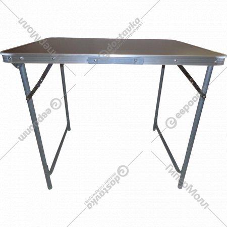 Стол складной, 60х80х70 см.