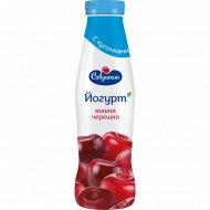 Питьевой йогурт «Савушкин» вишня-черешня, 2%, 415 г.