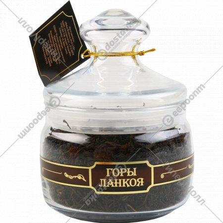 Чай черный «Горы Ланкоя» 80 г.
