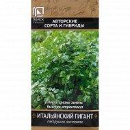 Семена овощей «Петрушка итальянский гигант» 3 г.
