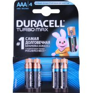 Элемент питания «Duracell» 4 шт.