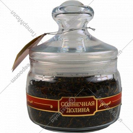 Чай черный «Солнечная долина» 90 г.