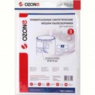 Мешки для пылесоса «Ozone» MXT-UN20/3, 3 шт