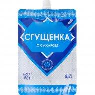 Сгущенное молоко с сахаром, 8.5%, 450 г