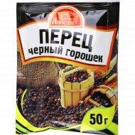 Перец черный «Русский аппетит» горошек, 50 г.
