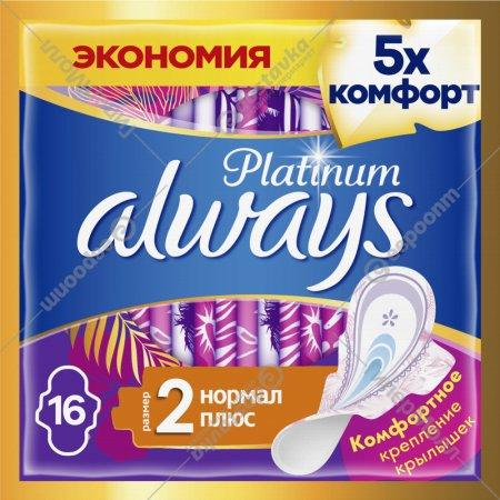 Гигиенические прокладки «Always» platinumultra normal plus, 16 шт.