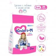 СМС детский порошок «Kinders-M Farbe» автомат 3 кг.