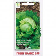 Семена салата «Грейт Лайкс 659» 1 г