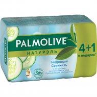 Туалетное мыло «Palmolive» бодрящая свежесть, 5х70 г