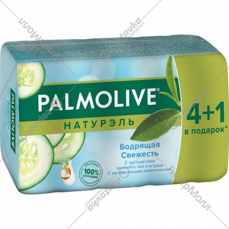 Туалетное мыло «Palmolive» бодрящая свежесть, 5х70 г.