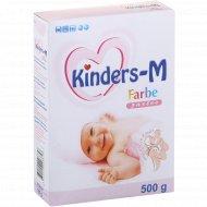 Детский порошок «Kinders-M Farbe» автомат 500 г.