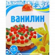Ванилин «Русский аппетит» 1.5 г.