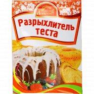Разрыхлитель теста «Русский аппетит» 10 г.