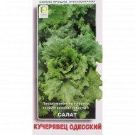 Семена салата «Кучерявец Одесский» 1 г