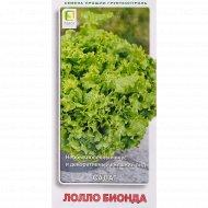 Семена овощей «Салат лолло бионда» 1 г