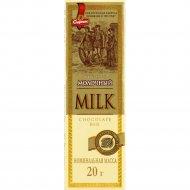 Шоколад «Молочный» 20 г.