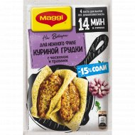 Смесь «Maggi» для нежной курицы с чесноком и травами, 30.6 г.