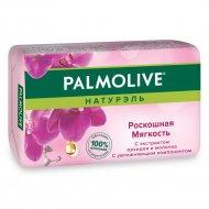 Туалетное мыло «Palmolive» роскошная мягкость, 90 г.