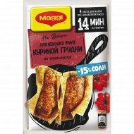 Смесь «Maggi» Для нежной курицы по-итальянски, 30.6 г.
