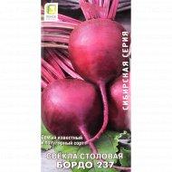 Семена свекла «Бордо 237» 3 г