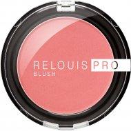 Румяна компактные «Relouis» Pro Blush, тон 73, 5 г.