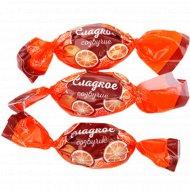 Конфеты «Сладкое созвучие» вкус апельсин с шоколадом, 1 кг., фасовка 0.35-0.4 кг