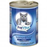 Консерва «PreVital» для кошек лосось и форель в соусе, 415 г.