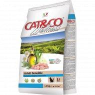 Корм для кошек «Adragna Sensitive» рыба с рисом, 1500 г