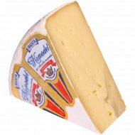 Сыр мягкий «Камадет королевский» с белой плесенью, 48%, 1 кг., фасовка 0.2-0.3 кг