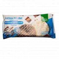 Хлебцы рисовые «Doctor Green» в молочной шоколадной глазури, 75 г