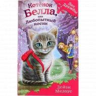 Книга «Котёнок Белла, или Любопытный носик» Медоус Д.