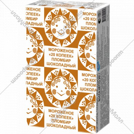 Мороженое «Пломбир шоколадный» брикет 205 г.