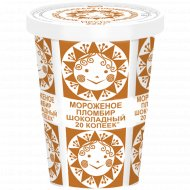 Мороженое «Пломбир» шоколадный 225 г.