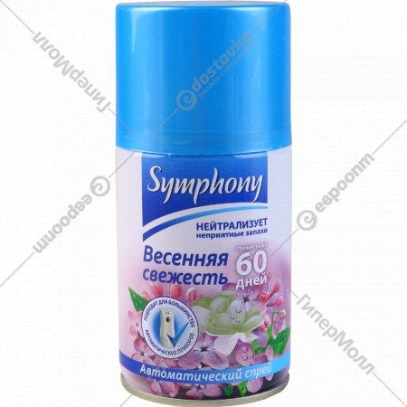 Сменный баллон «Symphony» Весенняя свежесть, 160 г.