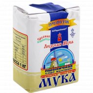 Мука пшеничная «Лидская мука» М 54-28, премиум, 1 кг.