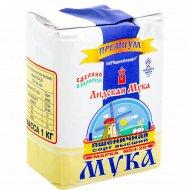 Мука пшеничная «Лидская мука» М 54-28 премиум, 1 кг.