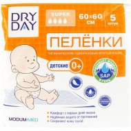 Пеленки гигиенические детские «DryDay» одноразовые 60х60, 5 шт.