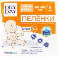 Пеленки гигиенические «DryDay» детские, одноразовые, 60х60 см, 5 шт