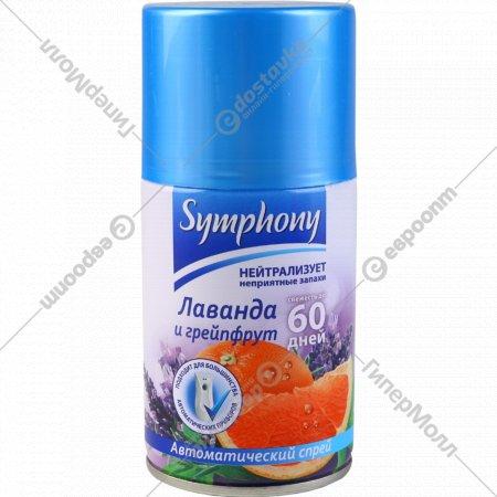 Сменный баллон «Symphony» Лаванда и грейпфрут, 160 г.