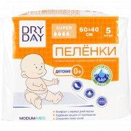 Пеленки гигиенические детские «DryDay» одноразовые 60х40, 5 шт.