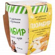 Мороженое пломбир «Купино» с вареньем из одуванчиков, 12%, 250 г