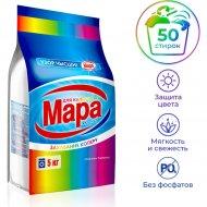 Порошок стиральный «Мара» для цветного белья, автомат, 5 кг.