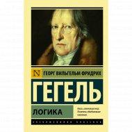 Книга «Логика».