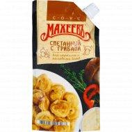 Майонезный соус «Махеевъ» Сметана с грибами, 200 мл.