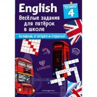 Книга «English. Веселые задания. Урок 4»