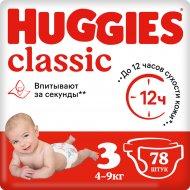 Подгузники «Huggies» Classic размер 3, 4-9 кг, 78 шт.