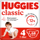 Подгузники «Huggies» Classic, размер 4, 7-18 кг, 68 шт